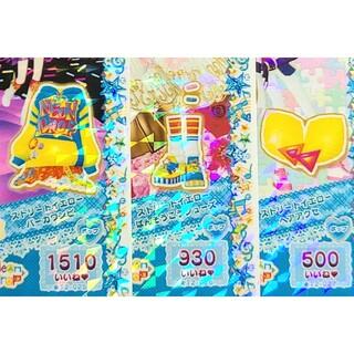 タカラトミーアーツ(T-ARTS)の427 ストリートイエロー 一式(シングルカード)