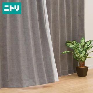 ニトリ - ニトリ カーテン 遮熱 遮光 グレー サイズ90×70×2
