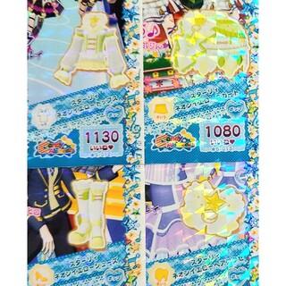タカラトミーアーツ(T-ARTS)の437 スターリィネオンイエロー 一式(シングルカード)