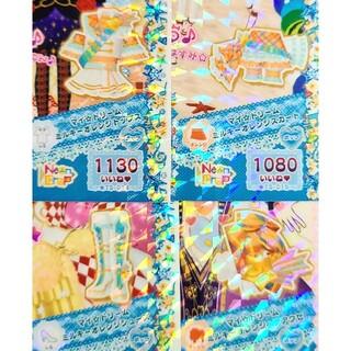 タカラトミーアーツ(T-ARTS)の439 マイ☆ドリームミルキーオレンジ 一式(シングルカード)