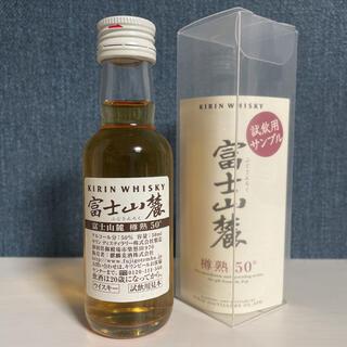 キリン - 非売品!富士山麓ミニボトル50ml(山崎、響、余市、白州、ニッカ好きに)