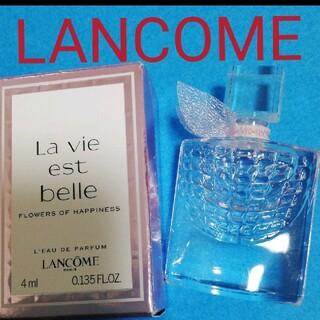 ランコム(LANCOME)のLANCOME 香水(ユニセックス)
