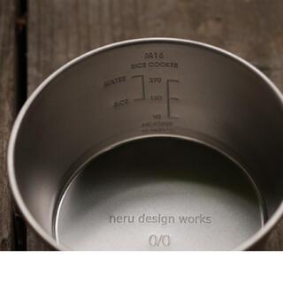 ネイタルデザイン(NATAL DESIGN)の深型シェラカップ1個 neru design works   neru  0/0(食器)