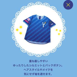 横浜DeNAベイスターズ - 横浜DeNAベイスターズ ガルフェス ユニフォーム