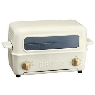 I.D.E.A international - 残り一個BRUNO トースター グリル 2枚焼き 魚焼き BOE033-WH