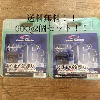 保冷剤 山善 YAMAZEN キャンパーズコレクション600g2個セット