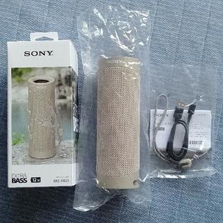 SONY - SONY ソニー SRS-XB23 (C)ベージュ