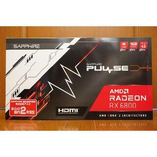 ASUS - SAPPHIRE Radeon RX 6800 PULSE マイニング