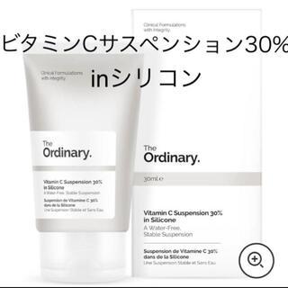 セフォラ(Sephora)のthe ordinary ジオーディナリー ビタミンCさすぺ(美容液)