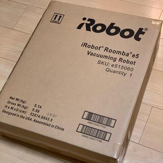 iRobot - 【新品未開封】iRobot ルンバe5