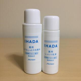 SHISEIDO (資生堂) - イハダ 化粧水/乳液 ミニサイズセット