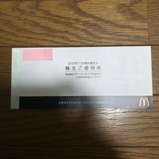 マクドナルド 株主優待券6枚セット(1冊)(フード/ドリンク券)