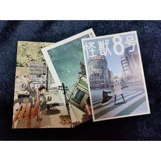 シュウエイシャ(集英社)の怪獣8号 イラストカード(少年漫画)
