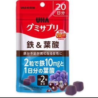 ユーハミカクトウ(UHA味覚糖)のUHA味覚糖 グミサプリ 鉄&葉酸 20日分(ビタミン)