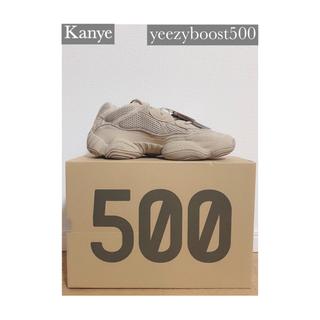 アディダス(adidas)のADIDAS YEEZY BOOST 500 TAUPE LIGHT 31cm(スニーカー)