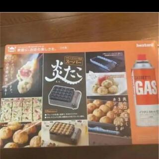 イワタニ(Iwatani)のCB-ETK1  iwatani 新品イワタニ たこ焼器 スーパー炎たこ(たこ焼き機)
