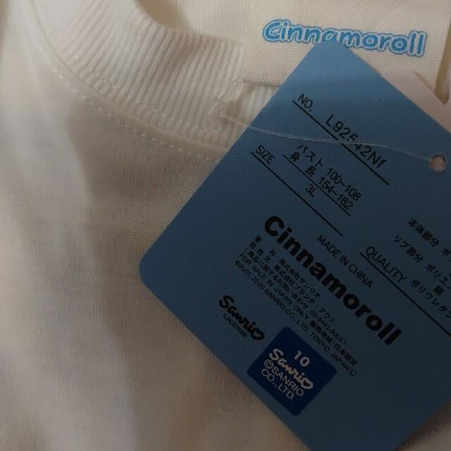 シナモロール(シナモロール)のシナモンロール tシャツ 3L~4L 大きいサイズ ゆったりサイズ レディースのトップス(Tシャツ(半袖/袖なし))の商品写真