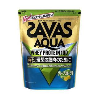 ザバス(SAVAS)の 新品 送料無料 SAVAS ザバス プロテイン グレープフルーツ 90食分 (プロテイン)