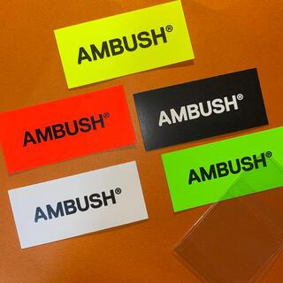 AMBUSH - Ambush アンブッシュ  ステッカー5枚セット 新品未使用