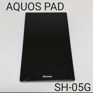 アクオス(AQUOS)のSHARP AQUOS PAD SH-05G(スマートフォン本体)