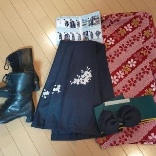 キャサリンコテージ(Catherine Cottage)のキャサリンコテージ袴160+ブーツ25(和服/着物)