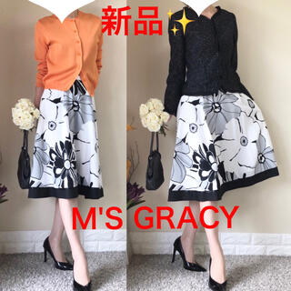 M'S GRACY - 新品!M'S GRACY エムズグレイシー フラワー 配色 スカート 38 M