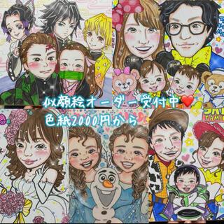 お誕生日や記念日に♡色紙5人2000円から(アート/写真)