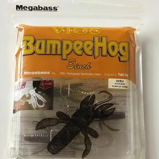 メガバス(Megabass)のメガバス バンピーホッグ(ルアー用品)