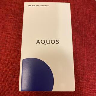アクオス(AQUOS)のAQUOS スマホ(Androidケース)