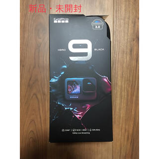 ゴープロ(GoPro)のGOPRO アクションカメラ HERO9 Black CHDHX-901-FW(ビデオカメラ)