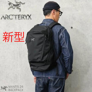 ARC'TERYX - アークテリクス マンティス26新型