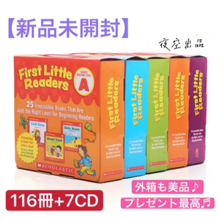 新品 英語絵本 First Little Readers ABCDEFセット(洋書)