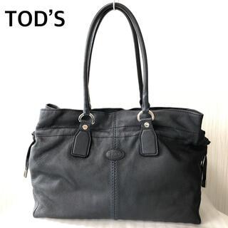 トッズ(TOD'S)のトッズ レザー A4対応 イタリア製 トートバッグ Dバッグ ハンドバッグ 紺(トートバッグ)