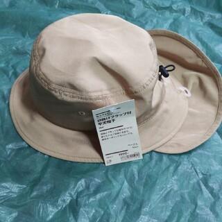 ムジルシリョウヒン(MUJI (無印良品))の無印良品 乾きやすい 日除けフラップ付き 平天帽子 キッズ(帽子)