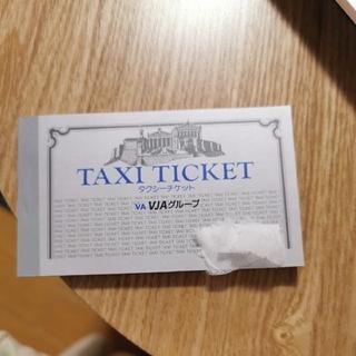 miracle maker様専用 タクシーチケット(その他)