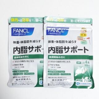ファンケル(FANCL)のFANCL 内脂サポート(その他)