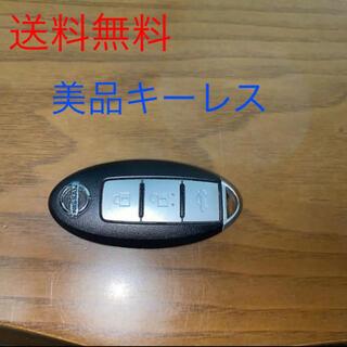 日産 - 日産純正 スマートキー インテリジェントキー キーレス リモコンキー3ボタンA9