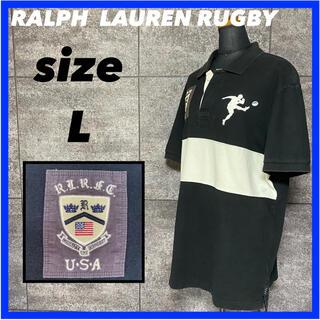 ポロラグビー(POLO RUGBY)の RALPH LAUREN RUGBY  ラルフローレンラグビー ポロシャツ(ポロシャツ)