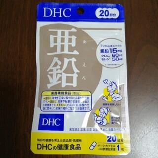 ディーエイチシー(DHC)の○DHC 亜鉛20日分×1袋 20カプセル (その他)