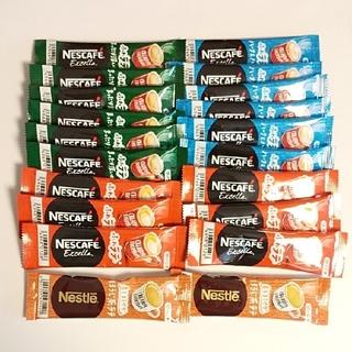 Nestle - ネスカフェ ふわラテシリーズ3種類+ほうじ茶ラテ20本
