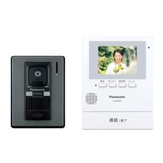 パナソニック(Panasonic)のvl-se30KL panasonic テレビドアホン コード式(防犯カメラ)
