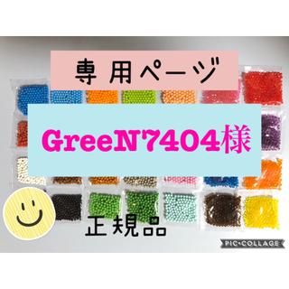 エポック(EPOCH)のアクアビーズ☆100個入り×6袋(GreeN7404様)(知育玩具)
