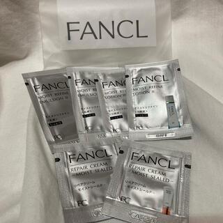 ファンケル(FANCL)のファンケル サンプル(サンプル/トライアルキット)