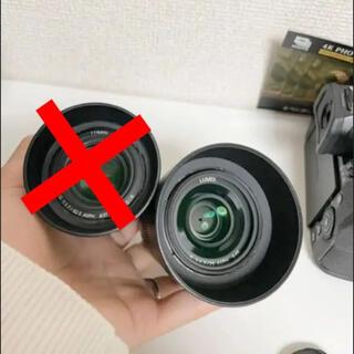 Panasonic - 単焦点レンズ 25mm F1.7 LUMIXG ASPH / H-H025K 黒