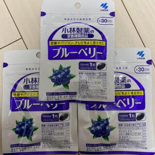 小林製薬 - 小林製薬 栄養補助食品 ブルーベリー