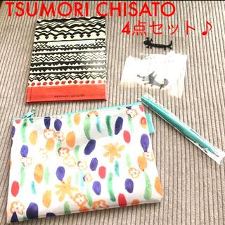 TSUMORI CHISATO - ツモリチサト/ポーチ・ノート・ボールペン・シール、4点セット