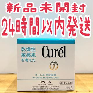 キュレル(Curel)の新品未開封 キュレル クリーム ジャー 90g(フェイスクリーム)