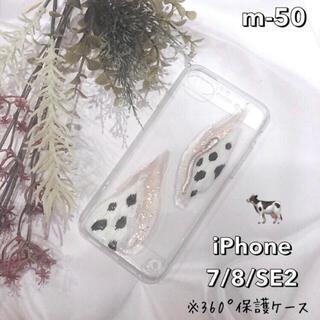 """ザラ(ZARA)の【""""O""""case.】ニュアンスiPhoneケース m-50【7/8/SE2】(iPhoneケース)"""