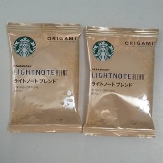 Starbucks Coffee - スターバックス ORIGAMI ライトノートブレンド2個