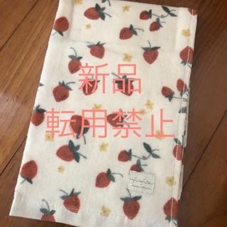 フタフタ(futafuta)の新品 バースデイ フェイスタオル 1枚  いちご(タオル/バス用品)